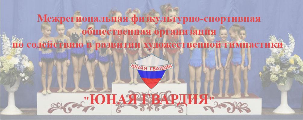Поздравляем гимнасток с присвоением спортивных разрядов !